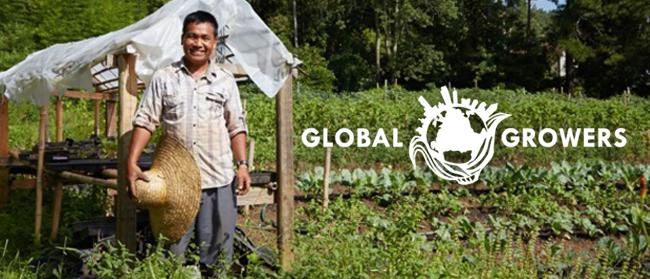 global-growers.png